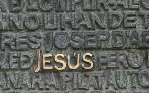 Image of the word Jesus engraved